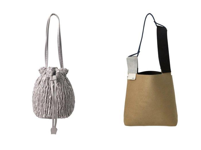 【martinique/マルティニーク】の【hai】シルクバケツバッグ&【zattu/ザッツ】のCONCH マイクロファイバースエードハンドバッグ バッグ・鞄のおすすめ!人気、トレンド・レディースファッションの通販 おすすめファッション通販アイテム レディースファッション・服の通販 founy(ファニー) ファッション Fashion レディースファッション WOMEN バッグ Bag 2021年 2021 2021 春夏 S/S SS Spring/Summer 2021 S/S 春夏 SS Spring/Summer サテン シャーリング シルク ハンドバッグ フォルム 巾着 春 Spring ショルダー スエード |ID:crp329100000015339