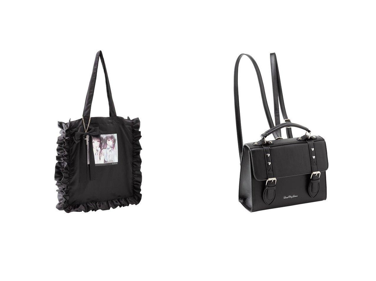 【YUMETENBO/夢展望】のディア&マイフリルトートバッグ&サッチェル3WAYバッグ バッグ・鞄のおすすめ!人気、トレンド・レディースファッションの通販 おすすめで人気の流行・トレンド、ファッションの通販商品 メンズファッション・キッズファッション・インテリア・家具・レディースファッション・服の通販 founy(ファニー) https://founy.com/ ファッション Fashion レディースファッション WOMEN バッグ Bag キャラクター サテン チェック フリル プリント リボン ショルダー シンプル ハンドバッグ ポケット リュック |ID:crp329100000015355