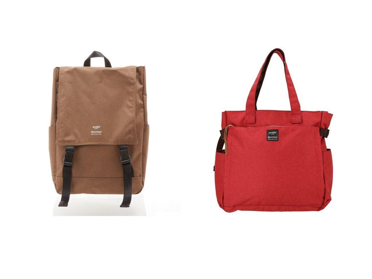 【anello/アネロ】のanello アネロ ポスト 10ポケット トートバッグ AT-C3132�-H1151 杢調 フラップリュック バッグ・鞄のおすすめ!人気、トレンド・レディースファッションの通販 おすすめで人気の流行・トレンド、ファッションの通販商品 メンズファッション・キッズファッション・インテリア・家具・レディースファッション・服の通販 founy(ファニー) https://founy.com/ ファッション Fashion レディースファッション WOMEN バッグ Bag エレガント カメラ キャンバス 傘 軽量 ショルダー シンプル スクエア 財布 ダブル トラベル フラップ ボストン ボストンバッグ ポケット メッシュ メンズ リュック フロント 無地 A/W 秋冬 AW Autumn/Winter / FW Fall-Winter |ID:crp329100000015358
