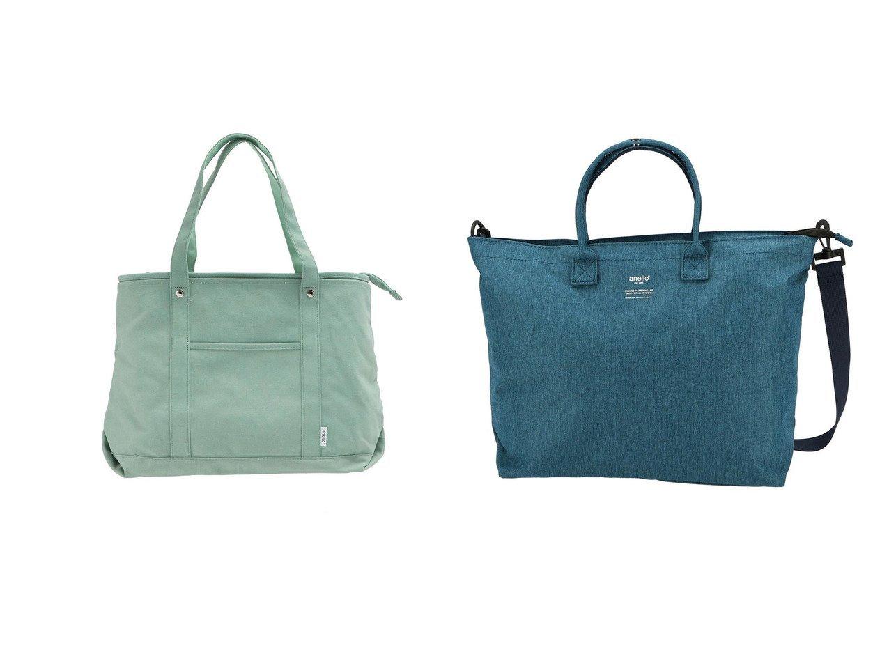 【anello/アネロ】のanello アネロ hanpu トートバッグ AT-S0443&anello アネロ リップストップ 杢調ポリ 4WAYトート AT-C3071 バッグ・鞄のおすすめ!人気、トレンド・レディースファッションの通販 おすすめで人気の流行・トレンド、ファッションの通販商品 メンズファッション・キッズファッション・インテリア・家具・レディースファッション・服の通販 founy(ファニー) https://founy.com/ ファッション Fashion レディースファッション WOMEN バッグ Bag カメラ キャンバス シンプル ポケット メンズ ショルダー ベーシック ポーチ 無地 リップ |ID:crp329100000015361