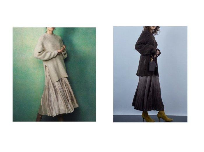 【Mila Owen/ミラオーウェン】のマチフレアスカート畦ニットSETUP ワンピース・ドレスのおすすめ!人気、トレンド・レディースファッションの通販 おすすめファッション通販アイテム レディースファッション・服の通販 founy(ファニー) ファッション Fashion レディースファッション WOMEN セットアップ Setup トップス Tops スカート Skirt スカート Skirt Aライン/フレアスカート Flared A-Line Skirts A/W 秋冬 AW Autumn/Winter / FW Fall-Winter グラデーション スマート セットアップ フレア 再入荷 Restock/Back in Stock/Re Arrival 畦  ID:crp329100000015418