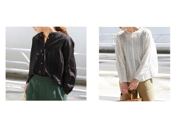 【JOURNAL STANDARD relume/ジャーナルスタンダード レリューム】のAntique レースBL トップス・カットソーのおすすめ!人気、トレンド・レディースファッションの通販 おすすめファッション通販アイテム レディースファッション・服の通販 founy(ファニー) ファッション Fashion レディースファッション WOMEN トップス Tops Tshirt シャツ/ブラウス Shirts Blouses 2020年 2020 2020-2021 秋冬 A/W AW Autumn/Winter / FW Fall-Winter 2020-2021 A/W 秋冬 AW Autumn/Winter / FW Fall-Winter クラシック シンプル デニム レース 人気 再入荷 Restock/Back in Stock/Re Arrival 長袖 |ID:crp329100000015488