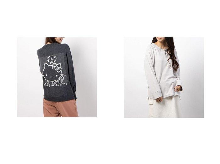 【nina mew/ニーナミュウ】のHello Kittyニット&【COMME CA ISM/コムサイズム】のヘンリーネック プルオーバー トップス・カットソーのおすすめ!人気、トレンド・レディースファッションの通販 おすすめ人気トレンドファッション通販アイテム 人気、トレンドファッション・服の通販 founy(ファニー)  ファッション Fashion レディースファッション WOMEN トップス Tops Tshirt プルオーバー Pullover ニット Knit Tops 2020年 2020 2020-2021 秋冬 A/W AW Autumn/Winter / FW Fall-Winter 2020-2021 A/W 秋冬 AW Autumn/Winter / FW Fall-Winter ショルダー ドロップ フラット フロント ラウンド |ID:crp329100000015560