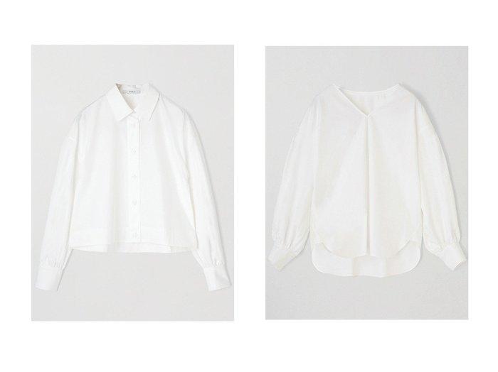 【ANAYI/アナイ】のコットンソデボリュームブラウス&コットンピンタックスリーブブラウス トップス・カットソーのおすすめ!人気、トレンド・レディースファッションの通販 おすすめファッション通販アイテム レディースファッション・服の通販 founy(ファニー) ファッション Fashion レディースファッション WOMEN トップス Tops Tshirt シャツ/ブラウス Shirts Blouses 2021年 2021 2021 春夏 S/S SS Spring/Summer 2021 S/S 春夏 SS Spring/Summer スリーブ ロング 春 Spring |ID:crp329100000015571