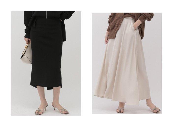 【Chaos/カオス】のジュールサテンフレアースカート&シルクコンミラノリブタイトスカート スカートのおすすめ!人気、トレンド・レディースファッションの通販  おすすめファッション通販アイテム インテリア・キッズ・メンズ・レディースファッション・服の通販 founy(ファニー) https://founy.com/ ファッション Fashion レディースファッション WOMEN スカート Skirt ロングスカート Long Skirt 2021年 2021 2021 春夏 S/S SS Spring/Summer 2021 S/S 春夏 SS Spring/Summer エアリー シルク シンプル フレア ロング 春 Spring |ID:crp329100000015601