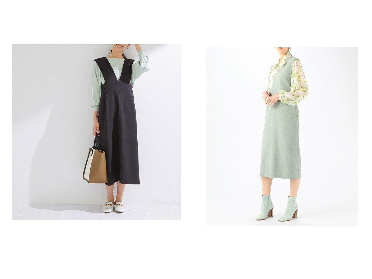 【TOMORROWLAND BALLSEY/トゥモローランド ボールジー】のドライオックス Vネックジャンパースカート&【ROPE/ロペ】のジャンパースカート スカートのおすすめ!人気、トレンド・レディースファッションの通販  おすすめで人気の流行・トレンド、ファッションの通販商品 メンズファッション・キッズファッション・インテリア・家具・レディースファッション・服の通販 founy(ファニー) https://founy.com/ ファッション Fashion レディースファッション WOMEN スカート Skirt インナー クラシカル シューズ ジャケット セットアップ バランス リネン 2021年 2021 S/S 春夏 SS Spring/Summer 2021 春夏 S/S SS Spring/Summer 2021 シンプル ダブル フェミニン ポケット リブニット |ID:crp329100000015603