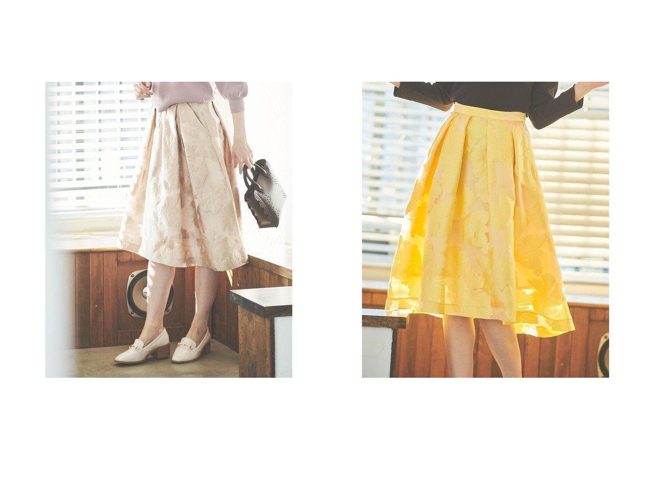 【31 Sons de mode/トランテアン ソン ドゥ モード】の花柄ジャガードスカート スカートのおすすめ!人気、トレンド・レディースファッションの通販  おすすめで人気の流行・トレンド、ファッションの通販商品 メンズファッション・キッズファッション・インテリア・家具・レディースファッション・服の通販 founy(ファニー) https://founy.com/ ファッション Fashion レディースファッション WOMEN スカート Skirt 2021年 2021 2021 春夏 S/S SS Spring/Summer 2021 S/S 春夏 SS Spring/Summer イエロー ラベンダー 春 Spring |ID:crp329100000015608