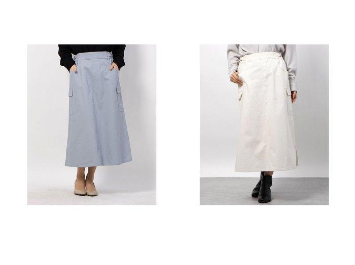 【COMME CA ISM/コムサイズム】の〈ウエストゴム〉コットンチノクロス ロングスカート スカートのおすすめ!人気、トレンド・レディースファッションの通販  おすすめファッション通販アイテム レディースファッション・服の通販 founy(ファニー) ファッション Fashion レディースファッション WOMEN スカート Skirt ロングスカート Long Skirt 2021年 2021 2021 春夏 S/S SS Spring/Summer 2021 S/S 春夏 SS Spring/Summer スリット ツイル ポケット ロング ワーク 春 Spring  ID:crp329100000015611