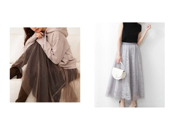 【PROPORTION BODY DRESSING/プロポーション ボディドレッシング】の《EDIT COLOGNE》チュールレーススカート スカートのおすすめ!人気、トレンド・レディースファッションの通販  おすすめファッション通販アイテム レディースファッション・服の通販 founy(ファニー) ファッション Fashion レディースファッション WOMEN スカート Skirt エアリー チュール フェミニン レース 定番 Standard  ID:crp329100000015615