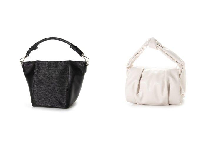 【LADYMADE/レディメイド】のレザーキューブ2WAYBAG&【cache cache/カシュカシ】のソフト合皮ラップセミショルダーバッグ バッグ・鞄のおすすめ!人気、トレンド・レディースファッションの通販  おすすめファッション通販アイテム レディースファッション・服の通販 founy(ファニー)  ファッション Fashion レディースファッション WOMEN バッグ Bag ショルダー 財布 マグネット A/W 秋冬 AW Autumn/Winter / FW Fall-Winter 2020年 2020 2020-2021 秋冬 A/W AW Autumn/Winter / FW Fall-Winter 2020-2021 春 Spring カラフル ギャザー ハンド フェミニン ポーチ ミックス モチーフ 2021年 2021 S/S 春夏 SS Spring/Summer 2021 春夏 S/S SS Spring/Summer 2021 |ID:crp329100000015642