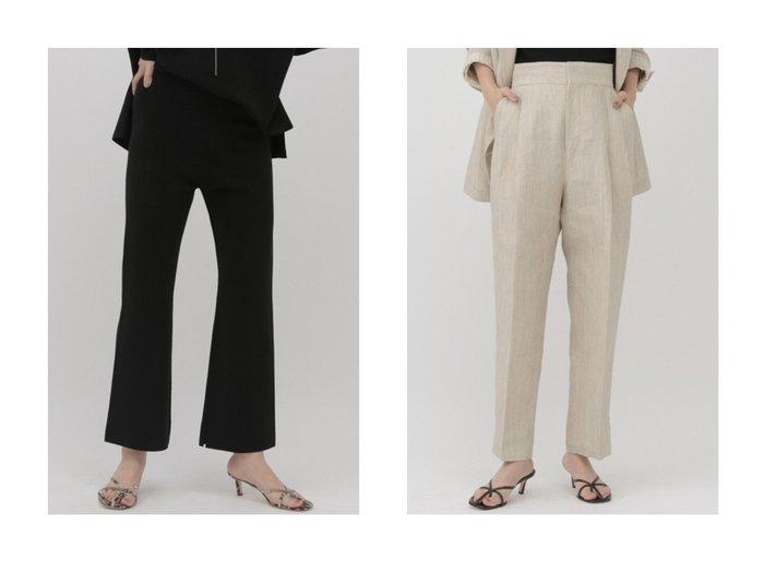 【Chaos/カオス】のシルクコンミラノリブパンツ&グリーシャトップパンツ おすすめ!人気、トレンド・レディースファッションの通販  おすすめファッション通販アイテム インテリア・キッズ・メンズ・レディースファッション・服の通販 founy(ファニー) https://founy.com/ ファッション Fashion レディースファッション WOMEN パンツ Pants 2021年 2021 2021 春夏 S/S SS Spring/Summer 2021 S/S 春夏 SS Spring/Summer シルク シンプル スリット セットアップ フレア ミラノリブ 春 Spring |ID:crp329100000015649