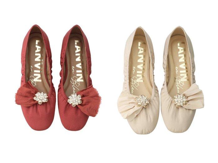 【LANVIN en Bleu/ランバン オン ブルー】のギャザーバレエシューズ シューズ・靴のおすすめ!人気、トレンド・レディースファッションの通販 おすすめファッション通販アイテム レディースファッション・服の通販 founy(ファニー) ファッション Fashion レディースファッション WOMEN 2021年 2021 2021 春夏 S/S SS Spring/Summer 2021 S/S 春夏 SS Spring/Summer アシンメトリー ギャザー シューズ バレエ ビジュー フラット フラワー モチーフ リボン 春 Spring |ID:crp329100000015817