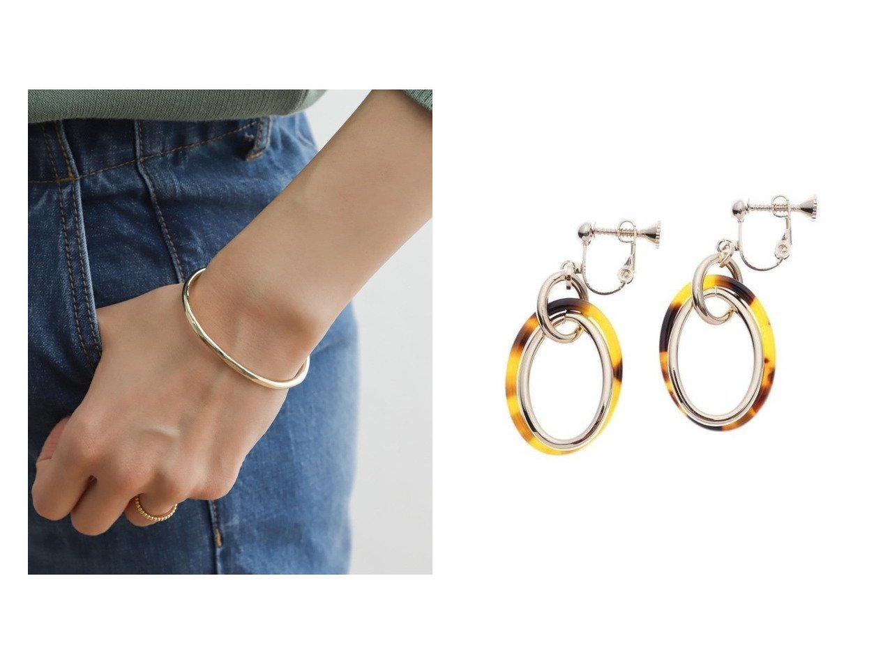 【URBAN RESEARCH DOORS/アーバンリサーチ ドアーズ】のニュアンスメタルバングル&【UNTITLED/アンタイトル】の樹脂ダブルリングイヤリング おすすめ!人気、トレンド・レディースファッションの通販  おすすめで人気の流行・トレンド、ファッションの通販商品 メンズファッション・キッズファッション・インテリア・家具・レディースファッション・服の通販 founy(ファニー) https://founy.com/ ファッション Fashion レディースファッション WOMEN ジュエリー Jewelry ブレスレット Bracelets バングル Bangles リング Rings イヤリング Earrings NEW・新作・新着・新入荷 New Arrivals アクセサリー ハンド バングル ブレスレット イヤリング メタル ラグジュアリー |ID:crp329100000015941
