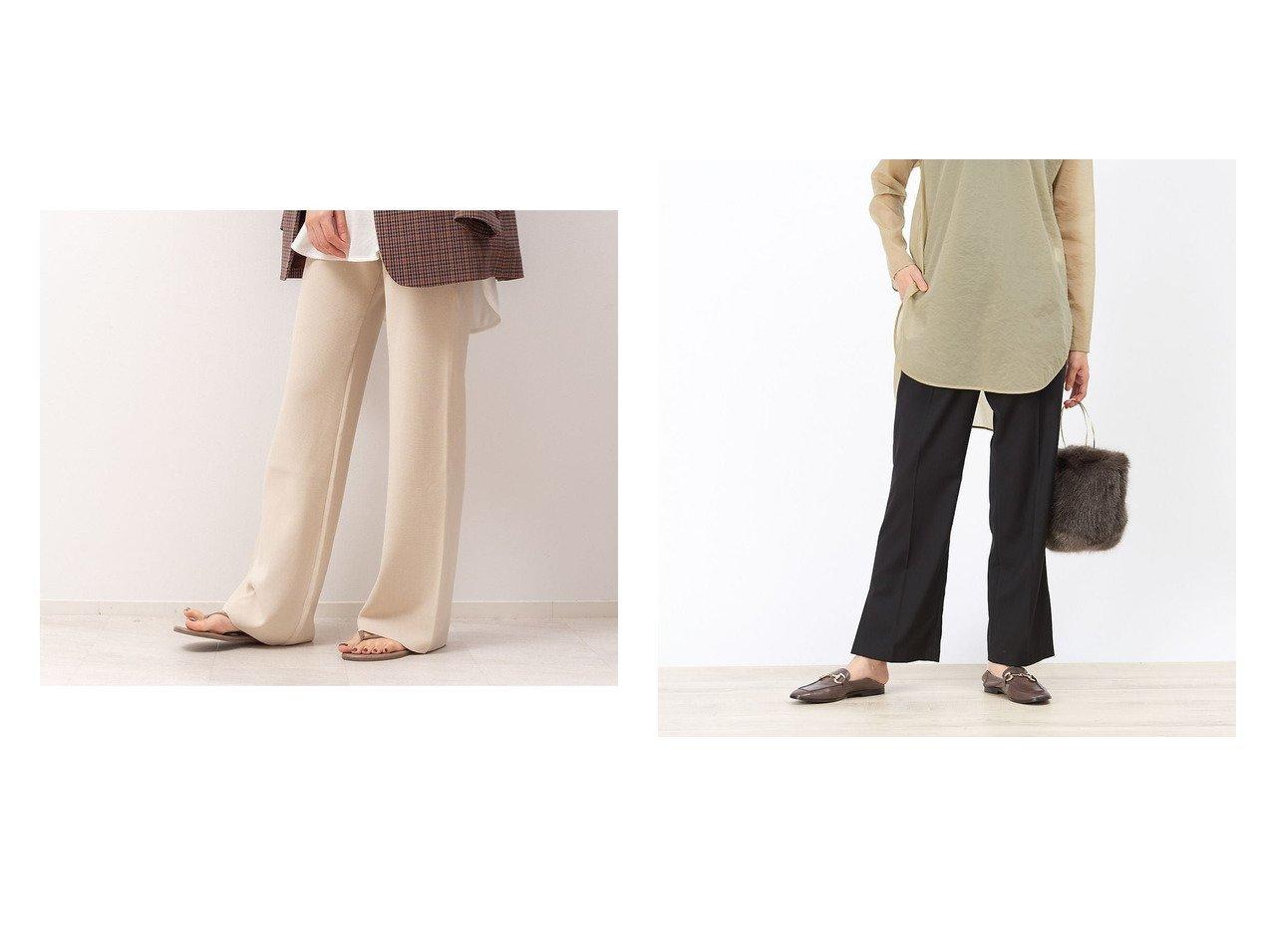 【Rouge vif la cle/ルージュヴィフラクレ】のミラノリブニットパンツ&ストレッチフレアパンツ パンツのおすすめ!人気、トレンド・レディースファッションの通販 おすすめで人気の流行・トレンド、ファッションの通販商品 メンズファッション・キッズファッション・インテリア・家具・レディースファッション・服の通販 founy(ファニー) https://founy.com/ ファッション Fashion レディースファッション WOMEN パンツ Pants 2020年 2020 2020-2021 秋冬 A/W AW Autumn/Winter / FW Fall-Winter 2020-2021 A/W 秋冬 AW Autumn/Winter / FW Fall-Winter ストレッチ ストレート フレア ロング ミラノリブ 冬 Winter |ID:crp329100000016070