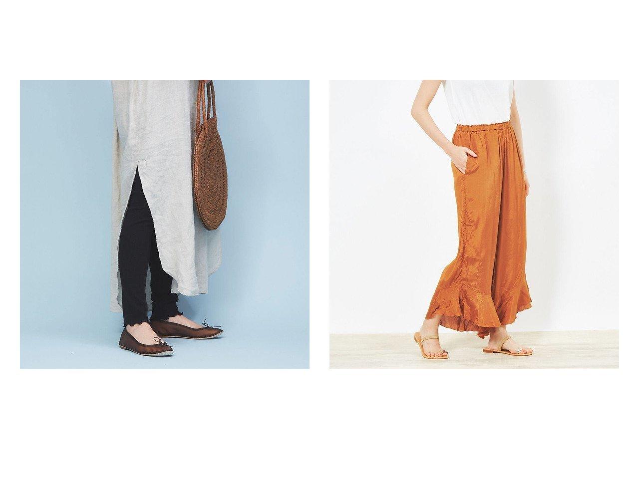 【Rouge vif la cle/ルージュヴィフラクレ】の【NeQuittez pas】フリルパンツ&メロウリブレギンス パンツのおすすめ!人気、トレンド・レディースファッションの通販 おすすめで人気の流行・トレンド、ファッションの通販商品 メンズファッション・キッズファッション・インテリア・家具・レディースファッション・服の通販 founy(ファニー) https://founy.com/ ファッション Fashion レディースファッション WOMEN パンツ Pants レギンス Leggings S/S 春夏 SS Spring/Summer フェミニン レギンス 人気 今季 春 Spring |ID:crp329100000016074