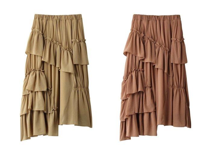 【LANVIN en Bleu/ランバン オン ブルー】の切替フリルスカート スカートのおすすめ!人気、トレンド・レディースファッションの通販 おすすめファッション通販アイテム インテリア・キッズ・メンズ・レディースファッション・服の通販 founy(ファニー) https://founy.com/ ファッション Fashion レディースファッション WOMEN スカート Skirt ロングスカート Long Skirt ギャザー フリル ベーシック ランダム ロング 今季 切替  ID:crp329100000016079