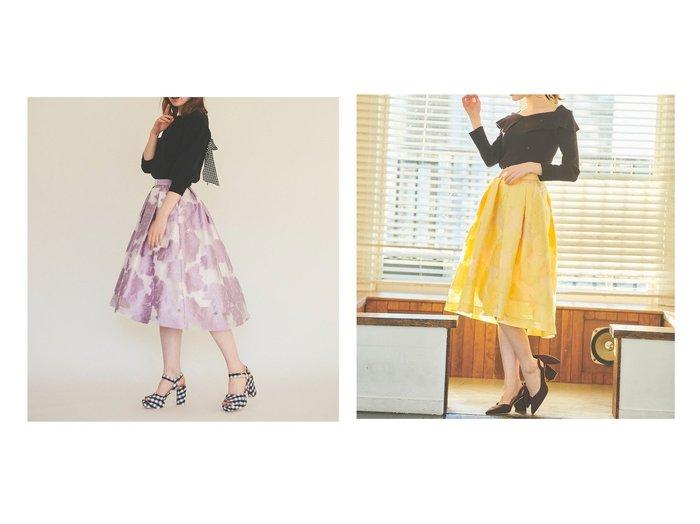 【31 Sons de mode/トランテアン ソン ドゥ モード】の花柄ジャガードスカート スカートのおすすめ!人気、トレンド・レディースファッションの通販 おすすめファッション通販アイテム レディースファッション・服の通販 founy(ファニー) ファッション Fashion レディースファッション WOMEN スカート Skirt Aライン/フレアスカート Flared A-Line Skirts NEW・新作・新着・新入荷 New Arrivals 2021年 2021 2021 春夏 S/S SS Spring/Summer 2021 S/S 春夏 SS Spring/Summer イエロー ギャザー フレア ラベンダー 春 Spring  ID:crp329100000016082