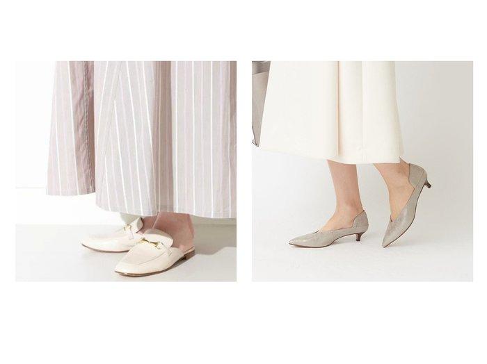 【Au BANNISTER/オゥ バニスター】のELDER カッティングパンプス&【Demi-Luxe BEAMS/デミルクス ビームス】のDemi- ビットミュール シューズ・靴のおすすめ!人気、トレンド・レディースファッションの通販 おすすめファッション通販アイテム レディースファッション・服の通販 founy(ファニー) ファッション Fashion レディースファッション WOMEN クラシック シューズ スマート フォルム ミュール カッティング |ID:crp329100000016102