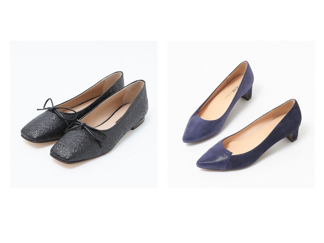 【Piche Abahouse/ピシェ アバハウス】のアシンメトリーポインテッドパンプス&ペリーコサニー スクエアトゥ バレエシューズ シューズ・靴のおすすめ!人気、トレンド・レディースファッションの通販 おすすめで人気の流行・トレンド、ファッションの通販商品 メンズファッション・キッズファッション・インテリア・家具・レディースファッション・服の通販 founy(ファニー) https://founy.com/ ファッション Fashion レディースファッション WOMEN A/W 秋冬 AW Autumn/Winter / FW Fall-Winter S/S 春夏 SS Spring/Summer コレクション サンダル シューズ シンプル ジュート バレエ 春 Spring イエロー クッション フィット  ID:crp329100000016106