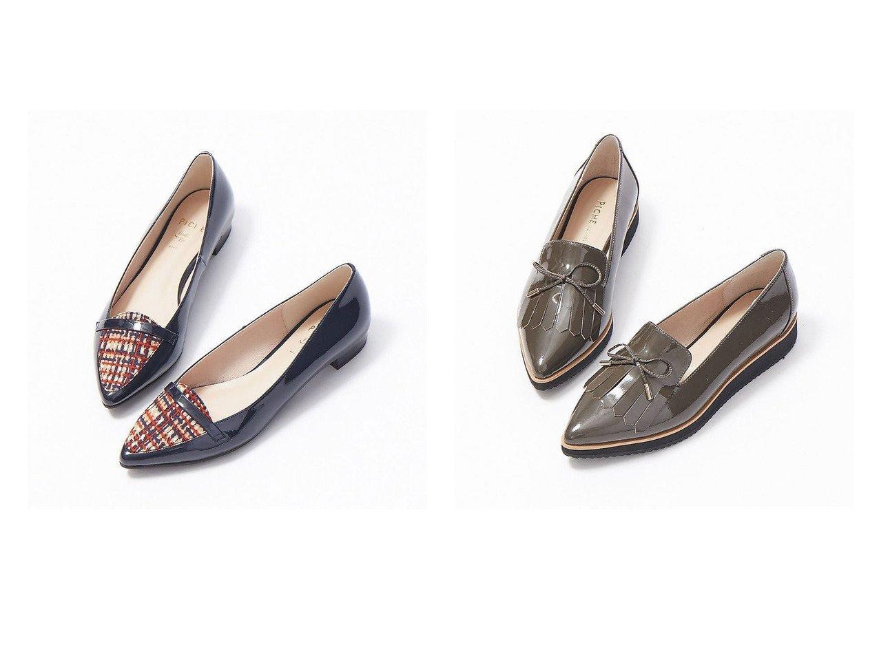 【Piche Abahouse/ピシェ アバハウス】のEVAオペラキルトシューズ&fluffy fit ローファーフラットパンプス シューズ・靴のおすすめ!人気、トレンド・レディースファッションの通販 おすすめで人気の流行・トレンド、ファッションの通販商品 メンズファッション・キッズファッション・インテリア・家具・レディースファッション・服の通販 founy(ファニー) https://founy.com/ ファッション Fashion レディースファッション WOMEN インソール クッション シルバー チェック フラット ベーシック A/W 秋冬 AW Autumn/Winter / FW Fall-Winter シューズ 軽量  ID:crp329100000016110