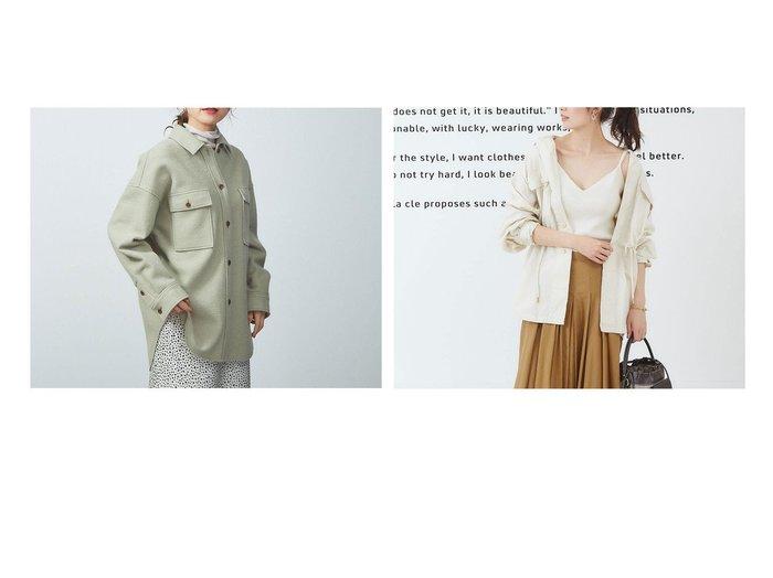 【Rouge vif la cle/ルージュヴィフラクレ】のCPOジャケット&ミリタリーブルゾン アウターのおすすめ!人気、トレンド・レディースファッションの通販 おすすめファッション通販アイテム レディースファッション・服の通販 founy(ファニー) ファッション Fashion レディースファッション WOMEN アウター Coat Outerwear ブルゾン Blouson Jackets ジャケット Jackets 2020年 2020 2020 春夏 S/S SS Spring/Summer 2020 S/S 春夏 SS Spring/Summer コンパクト ピーチ ブルゾン ミリタリー メンズ 春 Spring A/W 秋冬 AW Autumn/Winter / FW Fall-Winter ジャケット メルトン ヨーク |ID:crp329100000016148