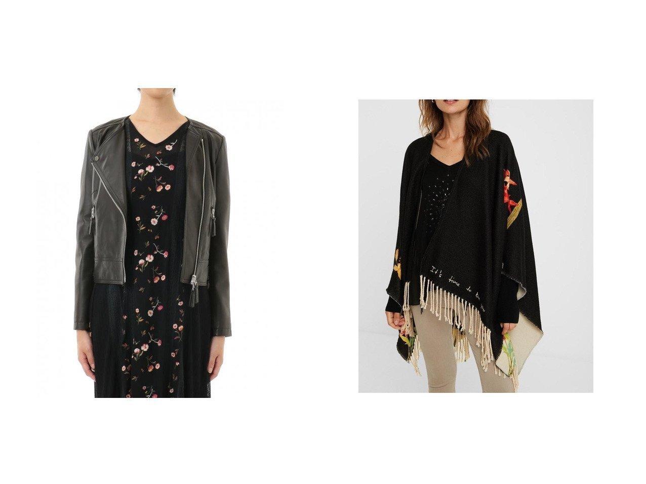 【Desigual/デシグアル】のポンチョ FLOWERISH REVERSIBLE&【GRACE CONTINENTAL/グレース コンチネンタル】のノーカラーライダース アウターのおすすめ!人気、トレンド・レディースファッションの通販 おすすめで人気の流行・トレンド、ファッションの通販商品 メンズファッション・キッズファッション・インテリア・家具・レディースファッション・服の通販 founy(ファニー) https://founy.com/ ファッション Fashion レディースファッション WOMEN アウター Coat Outerwear ポンチョ Ponchos ジャケット Jackets ライダース Riders Jacket アクリル エスニック オリエンタル スクエア フリンジ プリント ポンチョ リバーシブル 冬 Winter 定番 Standard  ID:crp329100000016155