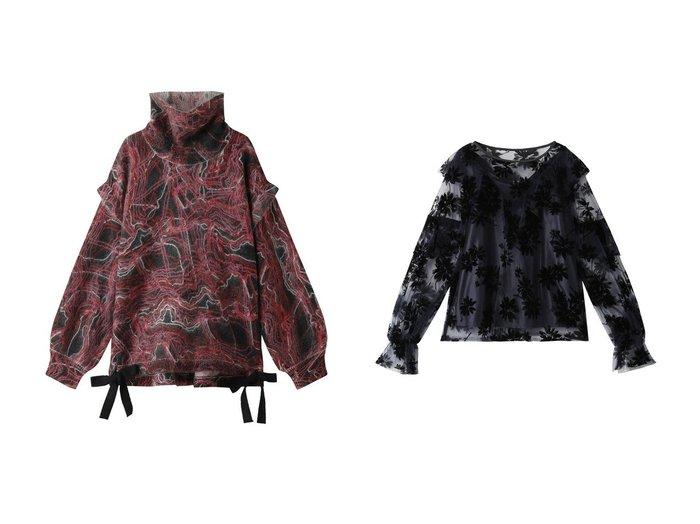 【LANVIN en Bleu/ランバン オン ブルー】のオーロラプリントプルオーバー&フロッキーチュールフリルブラウス トップス・カットソーのおすすめ!人気、トレンド・レディースファッションの通販  おすすめファッション通販アイテム レディースファッション・服の通販 founy(ファニー) ファッション Fashion レディースファッション WOMEN トップス Tops Tshirt シャツ/ブラウス Shirts Blouses プルオーバー Pullover シンプル スリーブ フリル プリント ボトム リボン ロング |ID:crp329100000016191