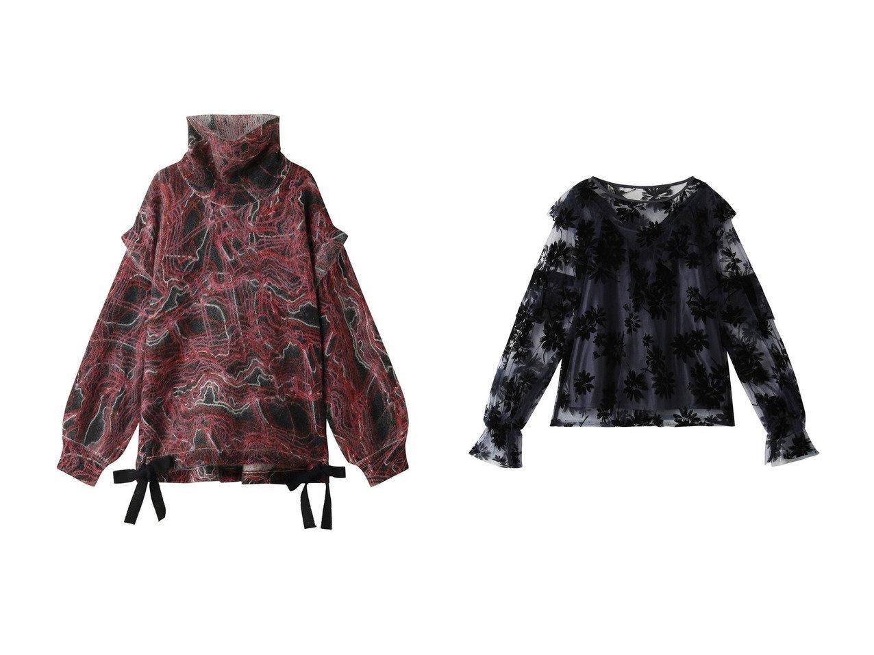 【LANVIN en Bleu/ランバン オン ブルー】のオーロラプリントプルオーバー&フロッキーチュールフリルブラウス トップス・カットソーのおすすめ!人気、トレンド・レディースファッションの通販  おすすめで人気の流行・トレンド、ファッションの通販商品 メンズファッション・キッズファッション・インテリア・家具・レディースファッション・服の通販 founy(ファニー) https://founy.com/ ファッション Fashion レディースファッション WOMEN トップス Tops Tshirt シャツ/ブラウス Shirts Blouses プルオーバー Pullover シンプル スリーブ フリル プリント ボトム リボン ロング  ID:crp329100000016191