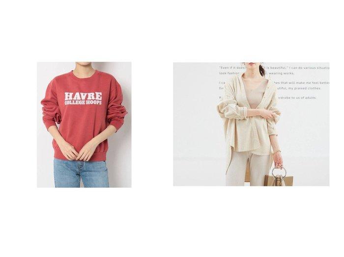 【Rouge vif la cle/ルージュヴィフラクレ】のビックポケットオーバーシャツ&【UNGRID/アングリッド】のUngrid ウォッシュロゴスウェット トップス・カットソーのおすすめ!人気、トレンド・レディースファッションの通販  おすすめファッション通販アイテム レディースファッション・服の通販 founy(ファニー) ファッション Fashion レディースファッション WOMEN トップス Tops Tshirt パーカ Sweats スウェット Sweat シャツ/ブラウス Shirts Blouses 2021年 2021 2021 春夏 S/S SS Spring/Summer 2021 S/S 春夏 SS Spring/Summer インナー ウォッシュ デニム レース 定番 Standard 春 Spring サッカー スタンド ストライプ ビッグ 羽織 ルーズ 2020年 2020 2020 春夏 S/S SS Spring/Summer 2020  ID:crp329100000016238