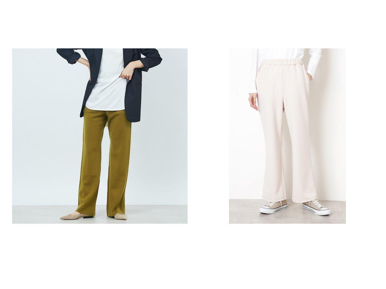 【NATURAL BEAUTY BASIC/ナチュラル ビューティー ベーシック】のポンチカットソーパンツ&【Rouge vif la cle/ルージュヴィフラクレ】のポケット付きウール混ニットパンツ パンツのおすすめ!人気、トレンド・レディースファッションの通販 おすすめで人気の流行・トレンド、ファッションの通販商品 メンズファッション・キッズファッション・インテリア・家具・レディースファッション・服の通販 founy(ファニー) https://founy.com/ ファッション Fashion レディースファッション WOMEN パンツ Pants 2020年 2020 2020-2021 秋冬 A/W AW Autumn/Winter / FW Fall-Winter 2020-2021 A/W 秋冬 AW Autumn/Winter / FW Fall-Winter アクリル セットアップ ポケット 2021年 2021 2021 春夏 S/S SS Spring/Summer 2021 S/S 春夏 SS Spring/Summer フレア 今季 春 Spring |ID:crp329100000016279