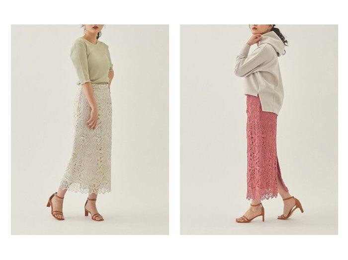 【green label relaxing / UNITED ARROWS/グリーンレーベル リラクシング / ユナイテッドアローズ】の【EMMEL REFINES】EM ケミカルレース Iラインスカート レーススカート スカートのおすすめ!人気、トレンド・レディースファッションの通販 おすすめファッション通販アイテム レディースファッション・服の通販 founy(ファニー) ファッション Fashion レディースファッション WOMEN スカート Skirt ケミカル タイトスカート 定番 Standard バランス レース 2021年 2021 S/S 春夏 SS Spring/Summer 2021 春夏 S/S SS Spring/Summer 2021 NEW・新作・新着・新入荷 New Arrivals |ID:crp329100000016285
