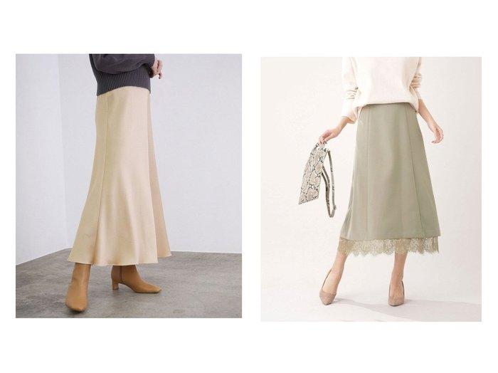 【nano universe/ナノ ユニバース】のヘムレースフレアスカート&【ROPE' mademoiselle/ロペ マドモアゼル】のニュアンスサテンマーメイドスカート スカートのおすすめ!人気、トレンド・レディースファッションの通販 おすすめファッション通販アイテム レディースファッション・服の通販 founy(ファニー) ファッション Fashion レディースファッション WOMEN スカート Skirt Aライン/フレアスカート Flared A-Line Skirts サテン シンプル スウェット バランス ポケット マーメイド ロング 冬 Winter コンパクト ラッセル レース |ID:crp329100000016286