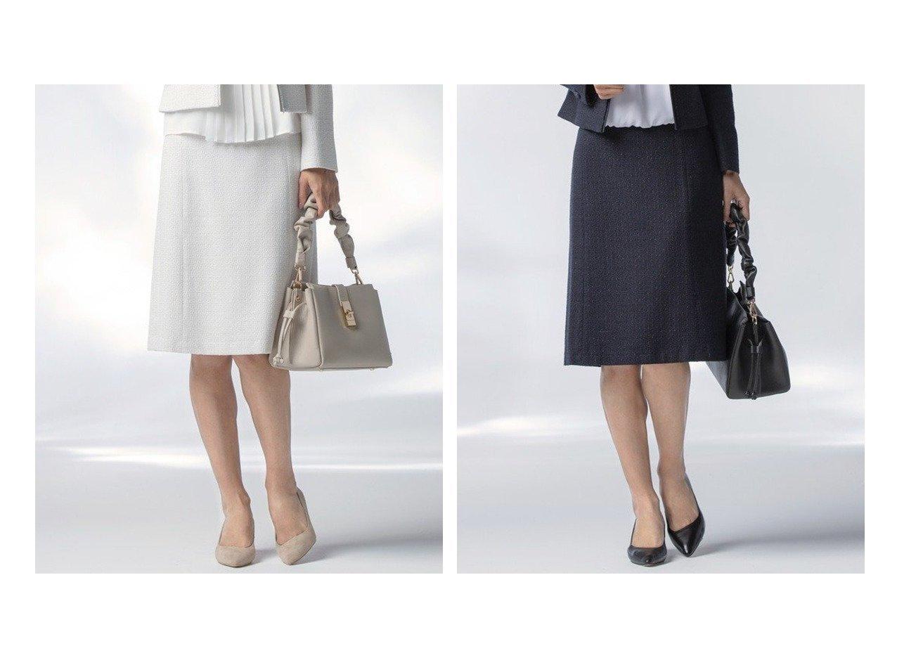 【NIJYUSANKU/23区】の【セットアップ対応】ライトシャインツイード マーメイド スカート スカートのおすすめ!人気、トレンド・レディースファッションの通販 おすすめで人気の流行・トレンド、ファッションの通販商品 メンズファッション・キッズファッション・インテリア・家具・レディースファッション・服の通販 founy(ファニー) https://founy.com/ ファッション Fashion レディースファッション WOMEN セットアップ Setup スカート Skirt シンプル ジャケット セットアップ ツィード ツイード バランス マーメイド 2021年 2021 S/S 春夏 SS Spring/Summer 2021 春夏 S/S SS Spring/Summer 2021 送料無料 Free Shipping |ID:crp329100000016291