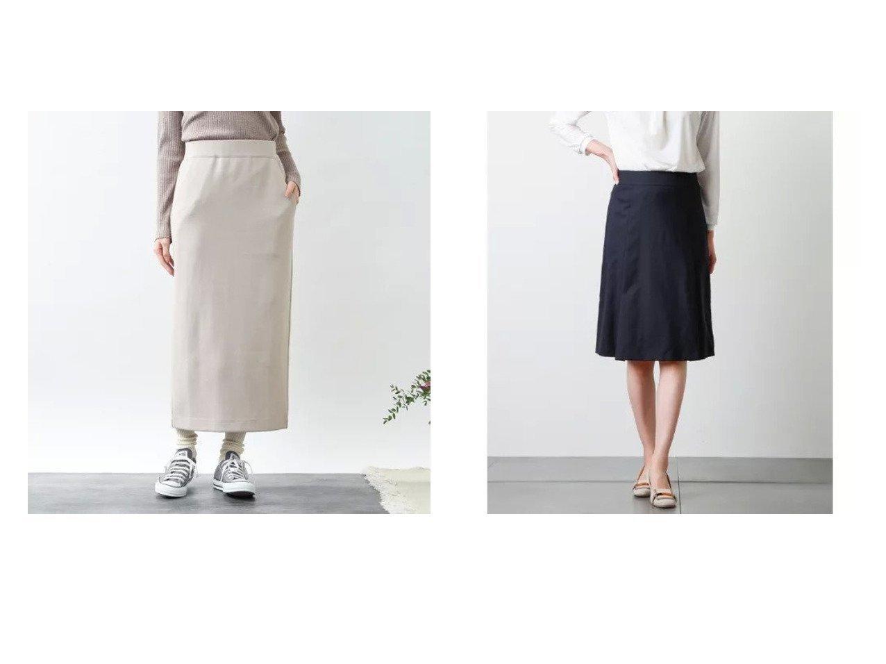 【collex/コレックス】のダンボールニットタイトスカート&【NEWYORKER/ニューヨーカー】のウールシルクドビー フレアスカート スカートのおすすめ!人気、トレンド・レディースファッションの通販 おすすめで人気の流行・トレンド、ファッションの通販商品 メンズファッション・キッズファッション・インテリア・家具・レディースファッション・服の通販 founy(ファニー) https://founy.com/ ファッション Fashion レディースファッション WOMEN スカート Skirt Aライン/フレアスカート Flared A-Line Skirts シンプル セットアップ タイトスカート マキシ ロング 冬 Winter 春 Spring 秋 Autumn/Fall インナー エレガント カットソー キュプラ サイドジップ シルク ジャケット スーツ ドット フレア ボックス 無地 2021年 2021 S/S 春夏 SS Spring/Summer 2021 春夏 S/S SS Spring/Summer 2021 |ID:crp329100000016297