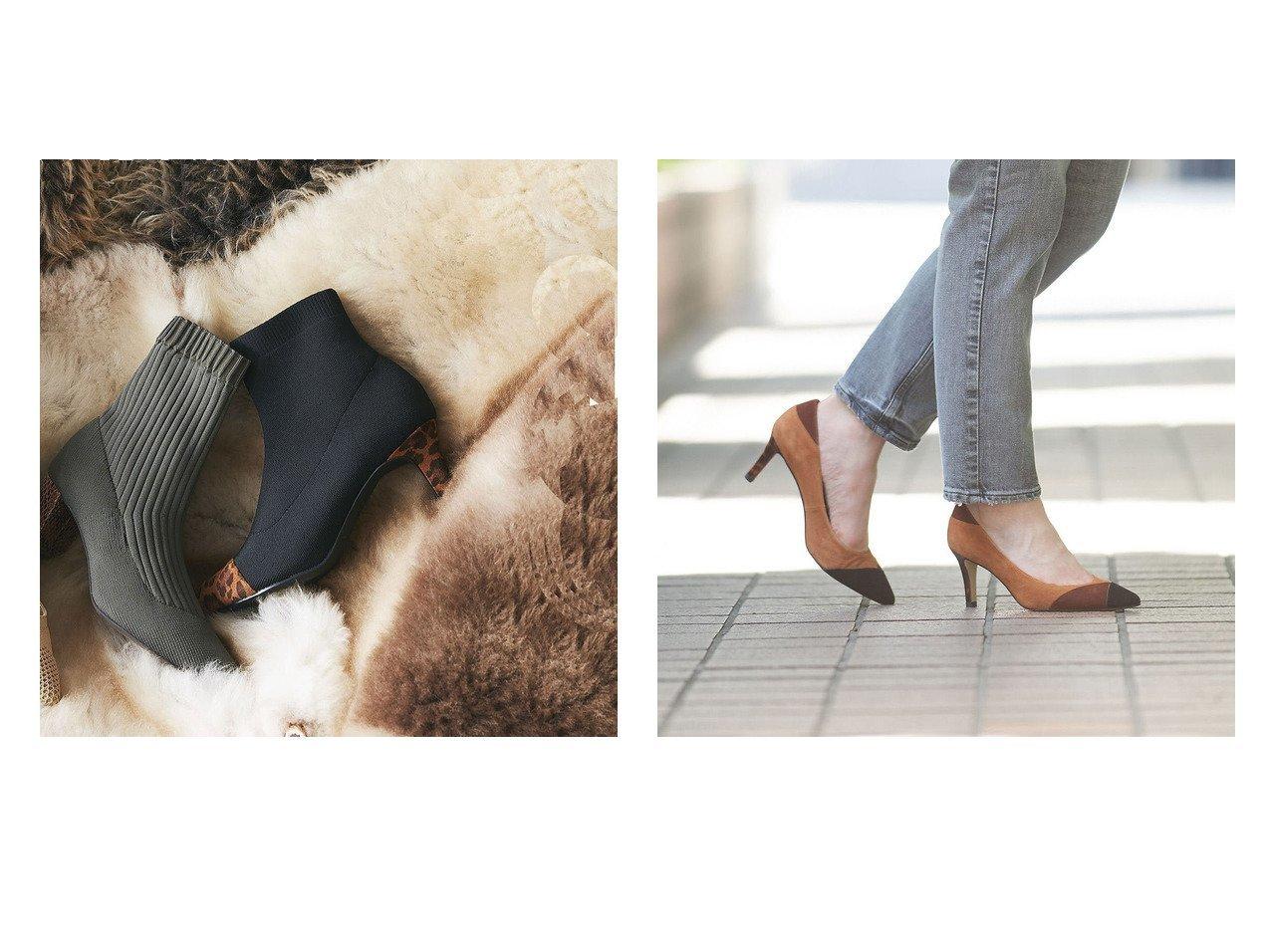 【Piche Abahouse/ピシェ アバハウス】のfluffy fit カラーブロックパンプス&ポインテッドニットショートブーツ シューズ・靴のおすすめ!人気、トレンド・レディースファッションの通販 おすすめで人気の流行・トレンド、ファッションの通販商品 メンズファッション・キッズファッション・インテリア・家具・レディースファッション・服の通販 founy(ファニー) https://founy.com/ ファッション Fashion レディースファッション WOMEN A/W 秋冬 AW Autumn/Winter / FW Fall-Winter エレガント ソックス インソール クッション 人気 ブロック ベーシック |ID:crp329100000016317