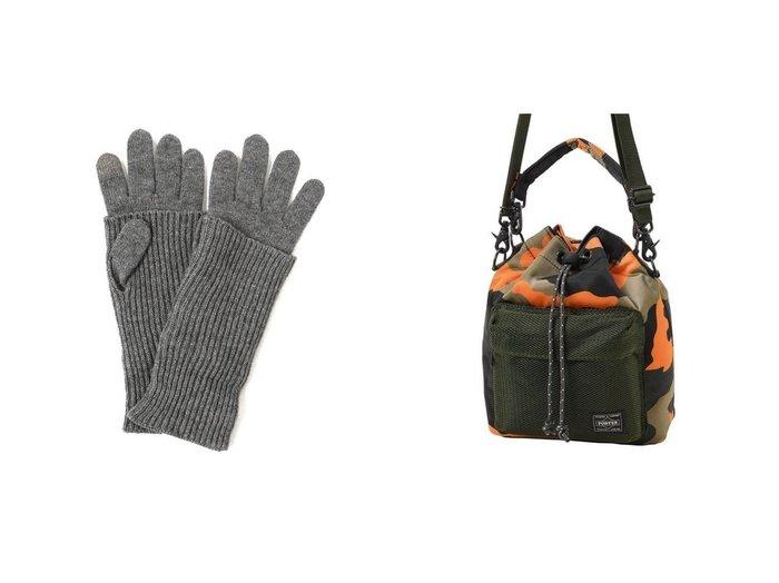【PORTER/ポーター】のBALLOONSAC MESH PS CAMO ver.&【Demi-Luxe BEAMS/デミルクス ビームス】のリブニット 3WAYグローブ おすすめ!人気、トレンド・レディースファッションの通販  おすすめファッション通販アイテム レディースファッション・服の通販 founy(ファニー) ファッション Fashion レディースファッション WOMEN 手袋 Gloves カシミヤ スマート ハンド ミラノ リブニット フロント ボンディング ポケット メッシュ モチーフ 巾着 |ID:crp329100000016560