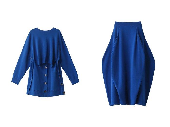 【ENFOLD/エンフォルド】のハイゲージコットン コクーンフレアスカート&ハイゲージコットン 4WAY プルオーバー おすすめ!人気、トレンド・レディースファッションの通販 おすすめファッション通販アイテム レディースファッション・服の通販 founy(ファニー)  ファッション Fashion レディースファッション WOMEN トップス Tops Tshirt シャツ/ブラウス Shirts Blouses ロング / Tシャツ T-Shirts プルオーバー Pullover カットソー Cut and Sewn スカート Skirt Aライン/フレアスカート Flared A-Line Skirts ロングスカート Long Skirt 2021年 2021 2021 春夏 S/S SS Spring/Summer 2021 S/S 春夏 SS Spring/Summer スリーブ セットアップ フロント ロング 春 Spring |ID:crp329100000016880
