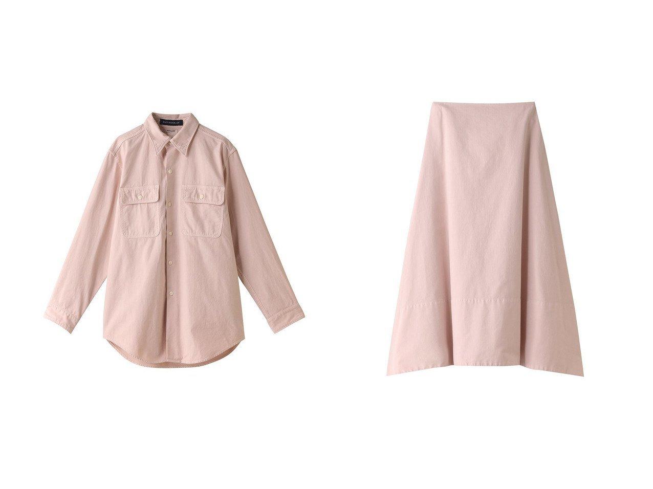 【MADISONBLUE/マディソンブルー】のパステルミモレフレアスカート&HAMPTON パステルシャツ MADISONBLUEのおすすめ!人気、トレンド・レディースファッションの通販 おすすめで人気の流行・トレンド、ファッションの通販商品 メンズファッション・キッズファッション・インテリア・家具・レディースファッション・服の通販 founy(ファニー) https://founy.com/ ファッション Fashion レディースファッション WOMEN スカート Skirt Aライン/フレアスカート Flared A-Line Skirts ロングスカート Long Skirt トップス Tops Tshirt シャツ/ブラウス Shirts Blouses 2021年 2021 2021 春夏 S/S SS Spring/Summer 2021 S/S 春夏 SS Spring/Summer スニーカー フレア ミモレ ロング 春 Spring |ID:crp329100000016911
