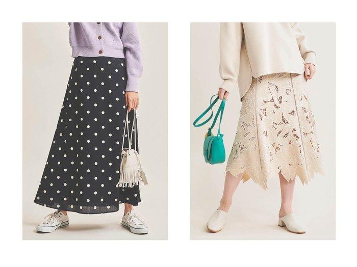 【The Virgnia/ザ ヴァージニア】のドットロングスカート&レース配色刺しゅうスカート The Virgniaのおすすめ!人気、トレンド・レディースファッションの通販 おすすめファッション通販アイテム レディースファッション・服の通販 founy(ファニー) ファッション Fashion レディースファッション WOMEN スカート Skirt ロングスカート Long Skirt 2021年 2021 2021 春夏 S/S SS Spring/Summer 2021 S/S 春夏 SS Spring/Summer トレンド ドット ロング 春 Spring |ID:crp329100000016929