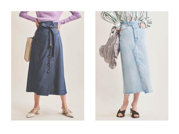 【The Virgnia/ザ ヴァージニア】のデニムタイトスカート&トレンチスカート The Virgniaのおすすめ!人気、トレンド・レディースファッションの通販 おすすめファッション通販アイテム レディースファッション・服の通販 founy(ファニー) ファッション Fashion レディースファッション WOMEN スカート Skirt ロングスカート Long Skirt 2021年 2021 2021 春夏 S/S SS Spring/Summer 2021 S/S 春夏 SS Spring/Summer トレンチ フレア フロント ポケット ロング 春 Spring |ID:crp329100000016930