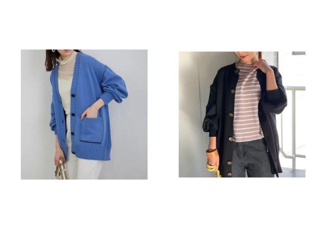 【VIS/ビス】の【WEB限定】ボタン配色Vネックビッグカーディガン&【WEB限定】クルーネックざっくりカーディガン 別注・限定・コラボなど、おすすめ!人気トレンド・レディースファッション通販 おすすめで人気の流行・トレンド、ファッションの通販商品 メンズファッション・キッズファッション・インテリア・家具・レディースファッション・服の通販 founy(ファニー) https://founy.com/ ファッション Fashion レディースファッション WOMEN トップス Tops Tshirt カーディガン Cardigans Vネック V-Neck アクリル インナー カーディガン シアー デニム パイピング ポケット モダン ストレッチ トレンド ベーシック ボーダー マーブル ロング ワイド ワンポイント  ID:crp329100000017038