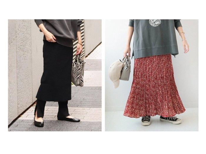 【JOURNAL STANDARD relume/ジャーナルスタンダード レリューム】の《追加2》ワッシャープリーツ フレアスカート&《追加3》レギンスセットリブスカート JOURNAL STANDARDのおすすめ!人気、トレンド・レディースファッションの通販 おすすめファッション通販アイテム レディースファッション・服の通販 founy(ファニー) ファッション Fashion レディースファッション WOMEN スカート Skirt レギンス Leggings Aライン/フレアスカート Flared A-Line Skirts 2020年 2020 2020-2021 秋冬 A/W AW Autumn/Winter / FW Fall-Winter 2020-2021 A/W 秋冬 AW Autumn/Winter / FW Fall-Winter スウェット トレンド レギンス 人気 再入荷 Restock/Back in Stock/Re Arrival パターン フェミニン フレア プリーツ ベーシック ワッシャー 無地 |ID:crp329100000017054