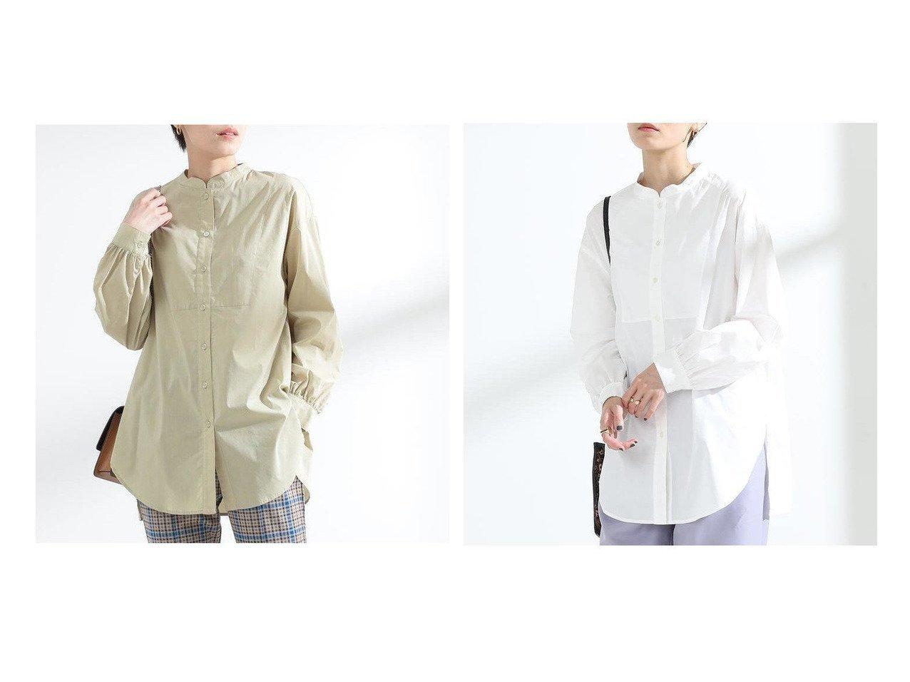 【Ray BEAMS/レイ ビームス】のビブヨーク バンドカラー シャツ BEAMSのおすすめ!人気、トレンド・レディースファッションの通販 おすすめで人気の流行・トレンド、ファッションの通販商品 メンズファッション・キッズファッション・インテリア・家具・レディースファッション・服の通販 founy(ファニー) https://founy.com/ ファッション Fashion レディースファッション WOMEN トップス Tops Tshirt シャツ/ブラウス Shirts Blouses NEW・新作・新着・新入荷 New Arrivals ギャザー フロント |ID:crp329100000017070