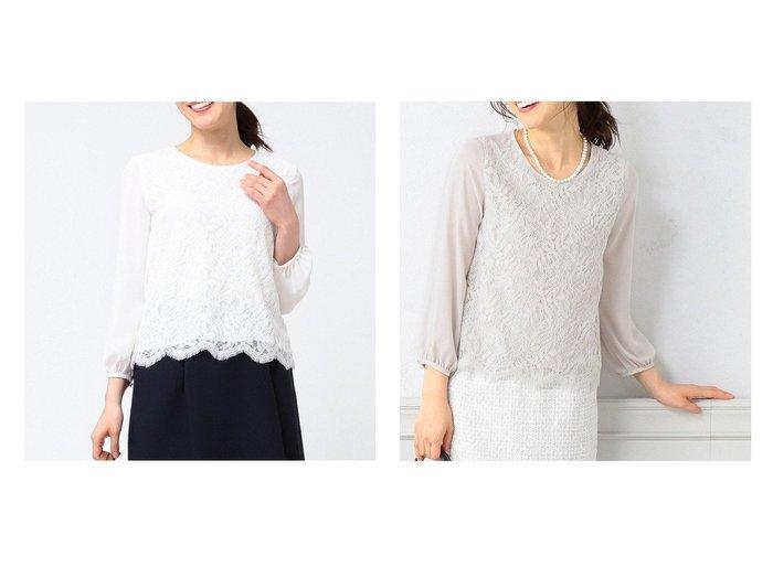 【B:MING by BEAMS/ビーミング by ビームス】のレース × シフォン ブラウス 21MO BEAMSのおすすめ!人気、トレンド・レディースファッションの通販 おすすめファッション通販アイテム レディースファッション・服の通販 founy(ファニー) ファッション Fashion レディースファッション WOMEN トップス Tops Tshirt シャツ/ブラウス Shirts Blouses アクセサリー インナー カッティング コレクション シアー シフォン ジャケット スカラップ バランス フェミニン モチーフ レース 人気 |ID:crp329100000017076