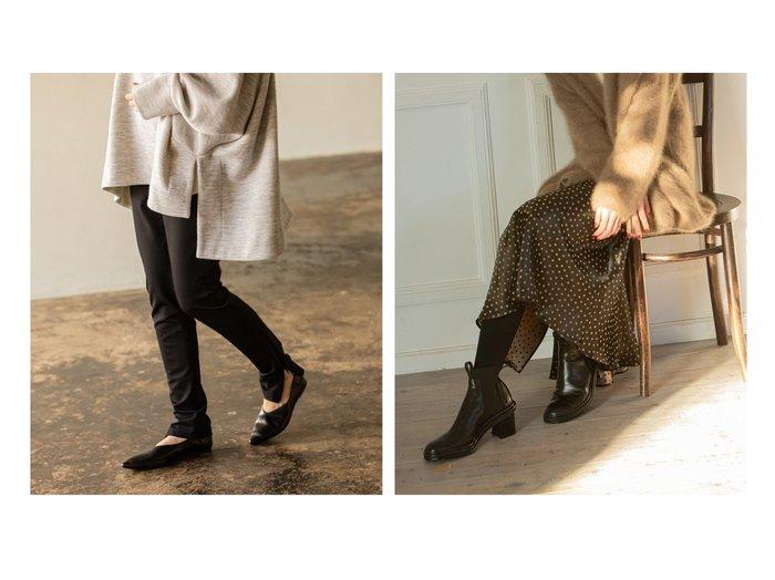 【NOBLE / Spick & Span/ノーブル / スピック&スパン】の《追加》スクープヘムドットスカート&《追加》ストレッチスキニーパンツ Spick & Spanのおすすめ!人気、トレンド・レディースファッションの通販 おすすめファッション通販アイテム レディースファッション・服の通販 founy(ファニー) ファッション Fashion レディースファッション WOMEN パンツ Pants スカート Skirt シューズ ジャージ スリット フロント ロング A/W 秋冬 AW Autumn/Winter / FW Fall-Winter 2020年 2020 再入荷 Restock/Back in Stock/Re Arrival 2020-2021 秋冬 A/W AW Autumn/Winter / FW Fall-Winter 2020-2021 |ID:crp329100000017158