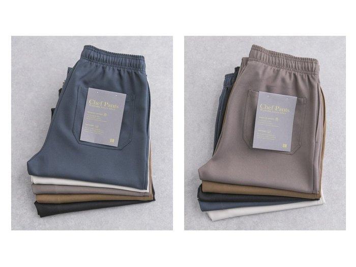 【URBAN RESEARCH / MEN/アーバンリサーチ】のWASHABLE KARSEY CHEF パンツ 【MEN】URBAN RESEARCHのおすすめ!人気トレンド・男性・メンズファッションの通販 おすすめファッション通販アイテム レディースファッション・服の通販 founy(ファニー) ファッション Fashion メンズファッション MEN ボトムス Bottoms Men NEW・新作・新着・新入荷 New Arrivals 2021年 2021 2021 春夏 S/S SS Spring/Summer 2021 S/S 春夏 SS Spring/Summer ジーンズ トレンド フィット ポケット リラックス 再入荷 Restock/Back in Stock/Re Arrival 定番 Standard 春 Spring |ID:crp329100000017249