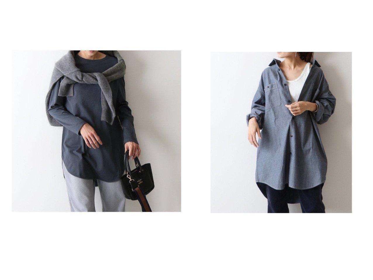 【FRAMeWORK/フレームワーク】のダンガリービッグシャツ&コットン天竺 ラウンドヘム6 FRAMeWORKのおすすめ!人気、トレンド・レディースファッションの通販  おすすめで人気の流行・トレンド、ファッションの通販商品 メンズファッション・キッズファッション・インテリア・家具・レディースファッション・服の通販 founy(ファニー) https://founy.com/ ファッション Fashion レディースファッション WOMEN トップス Tops Tshirt シャツ/ブラウス Shirts Blouses ロング / Tシャツ T-Shirts カットソー Cut and Sewn 2020年 2020 2020-2021 秋冬 A/W AW Autumn/Winter / FW Fall-Winter 2020-2021 A/W 秋冬 AW Autumn/Winter / FW Fall-Winter カットソー スウェット バランス 再入荷 Restock/Back in Stock/Re Arrival |ID:crp329100000017321
