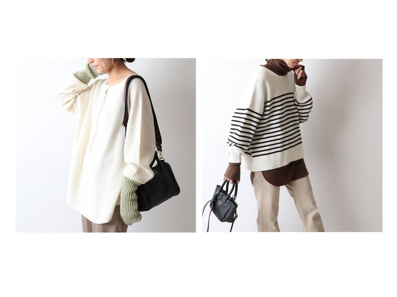 【FRAMeWORK/フレームワーク】のラウンドヘム タートルネック2&ウールワッフル ヘンリーネック3 FRAMeWORKのおすすめ!人気、トレンド・レディースファッションの通販  おすすめで人気の流行・トレンド、ファッションの通販商品 メンズファッション・キッズファッション・インテリア・家具・レディースファッション・服の通販 founy(ファニー) https://founy.com/ ファッション Fashion レディースファッション WOMEN トップス Tops Tshirt ニット Knit Tops シャツ/ブラウス Shirts Blouses ロング / Tシャツ T-Shirts カットソー Cut and Sewn タートルネック Turtleneck 2020年 2020 2020-2021 秋冬 A/W AW Autumn/Winter / FW Fall-Winter 2020-2021 A/W 秋冬 AW Autumn/Winter / FW Fall-Winter シンプル セーター ワッフル 再入荷 Restock/Back in Stock/Re Arrival カットソー スリット タートル タートルネック フィット |ID:crp329100000017322