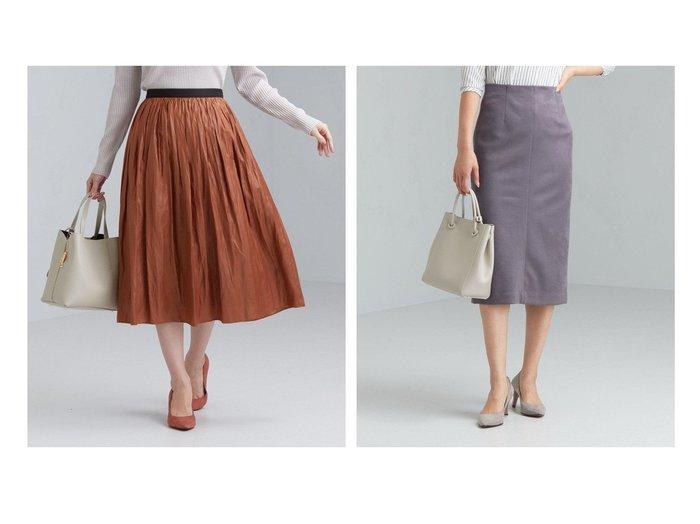 【green label relaxing / UNITED ARROWS/グリーンレーベル リラクシング / ユナイテッドアローズ】のCS monable チンツ サテン ギャザー スカート&CS monable フェイクスエード タイト スカート UNITED ARROWSのおすすめ!人気、トレンド・レディースファッションの通販  おすすめファッション通販アイテム レディースファッション・服の通販 founy(ファニー) ファッション Fashion レディースファッション WOMEN スカート Skirt Aライン/フレアスカート Flared A-Line Skirts ギャザー サテン シューズ シンプル フェイクレザー フレア ミモレ 春 Spring 秋 Autumn/Fall |ID:crp329100000017342