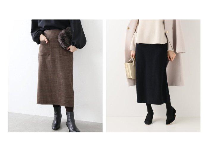 【La TOTALITE/ラ トータリテ】の12Gカタアゼスカート&《追加》ウールチェックポケットタイトスカート La TOTALITEのおすすめ!人気、トレンド・レディースファッションの通販  おすすめファッション通販アイテム レディースファッション・服の通販 founy(ファニー) ファッション Fashion レディースファッション WOMEN スカート Skirt 2020年 2020 2020-2021 秋冬 A/W AW Autumn/Winter / FW Fall-Winter 2020-2021 A/W 秋冬 AW Autumn/Winter / FW Fall-Winter カットソー カーディガン シューズ ジャケット フラット ブーティ アンサンブル スリット セットアップ パーカー リラックス |ID:crp329100000017361